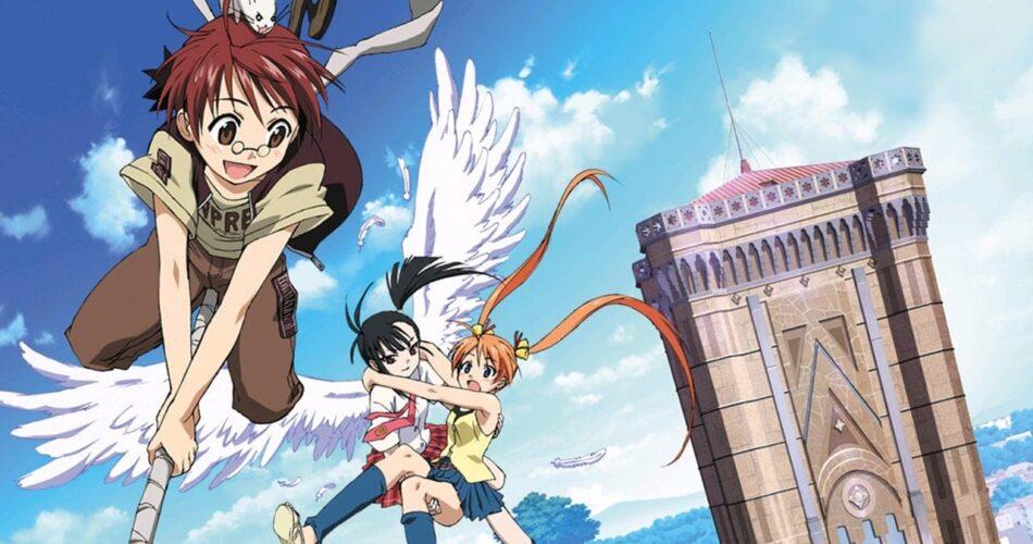 Mahou Sensei Negima! (2005)
